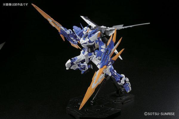 Astray Blue Frame 5