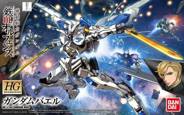 HG IBO 36 Gundam Bael