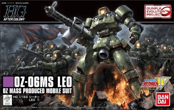 HGAC 211 LEO Gundam