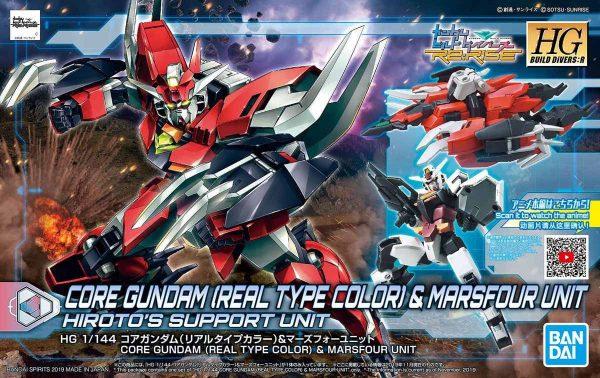 HGBDR 8 Core Gundam n Marsfour Unit