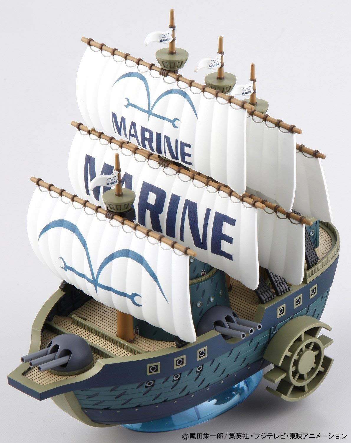 One Piece #07 Marine Warship Grand Ship Collection ...