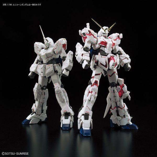 rg unicorn gundam 14