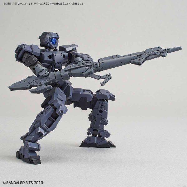 30mm w04 arm unit rifle large claw 5