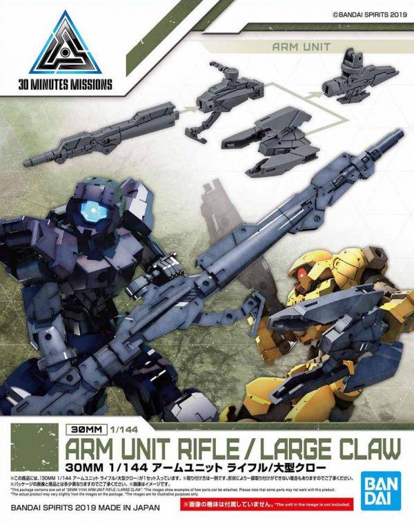 30mm w04 arm unit rifle large claw