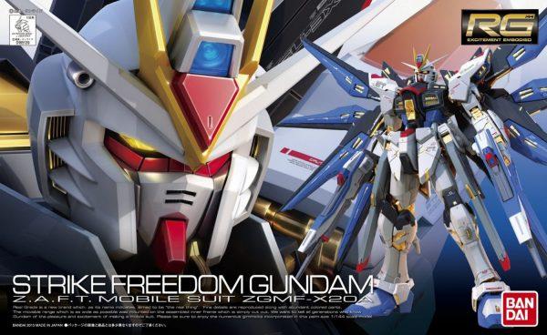 Strike Freedom Gundam Box Art