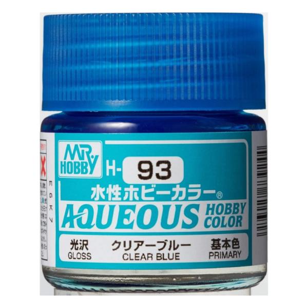 H93 Gloss Clear Blue