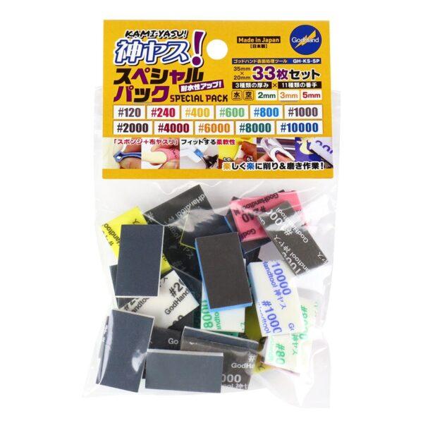 Godhand Kamiyasu Sponge File Special Assortment Set