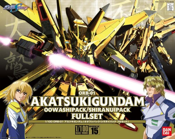 1 100 no grade akatsuki gundam fullset