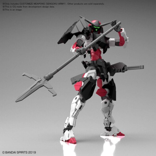 30mm w11 customize weapons sengoku army 4