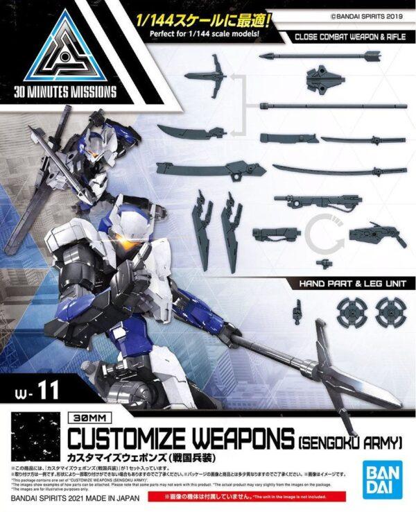 30mm w11 customize weapons sengoku army