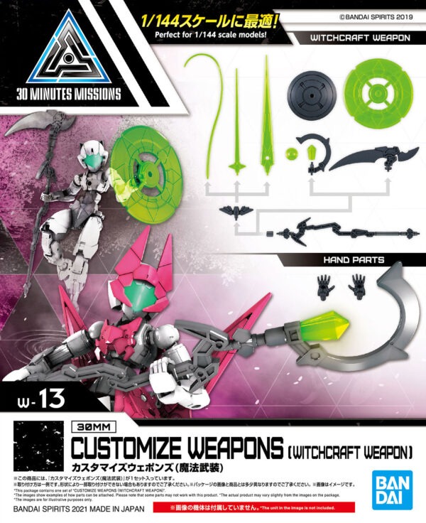 30mm w13 customize weapons witchcraft weapon