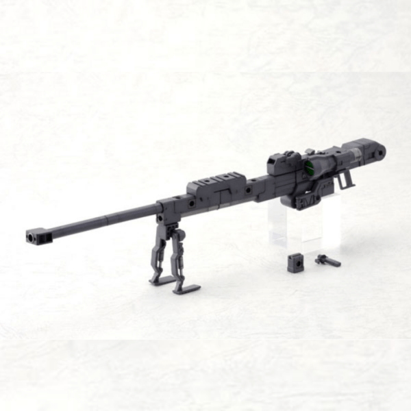 MSG Weapon Unit 01 Strong Rifle 2