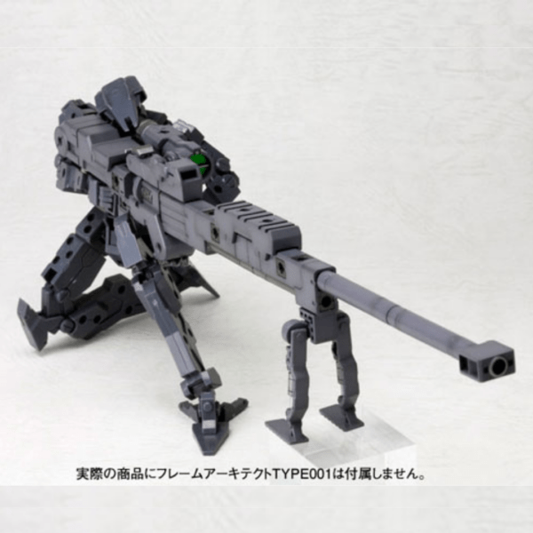 MSG Weapon Unit 01 Strong Rifle