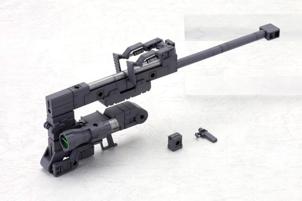MSG Weapon Unit 01 Strong Rifle 5
