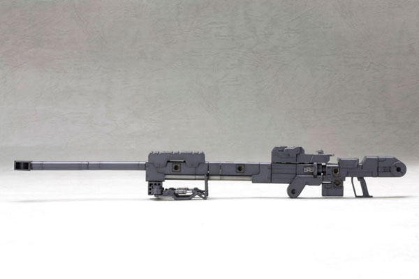 MSG Weapon Unit 01 Strong Rifle 6