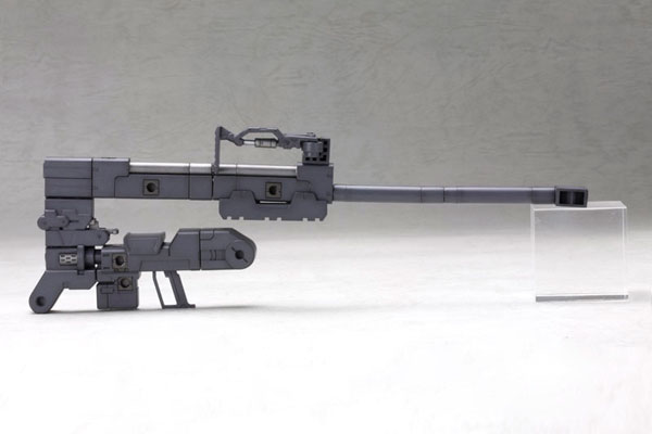 MSG Weapon Unit 01 Strong Rifle 7