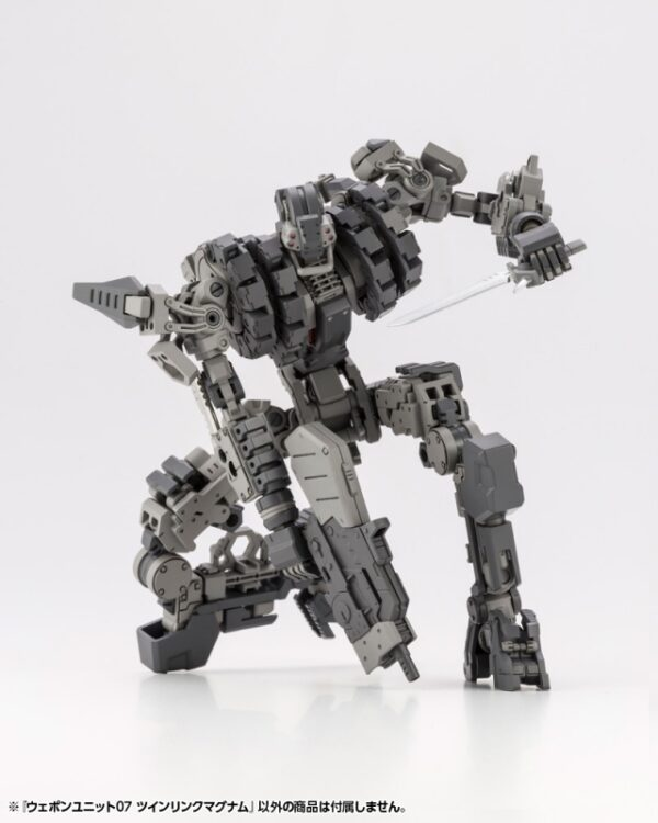 MSG Weapon Unit 07 Twin Link Magnum 5