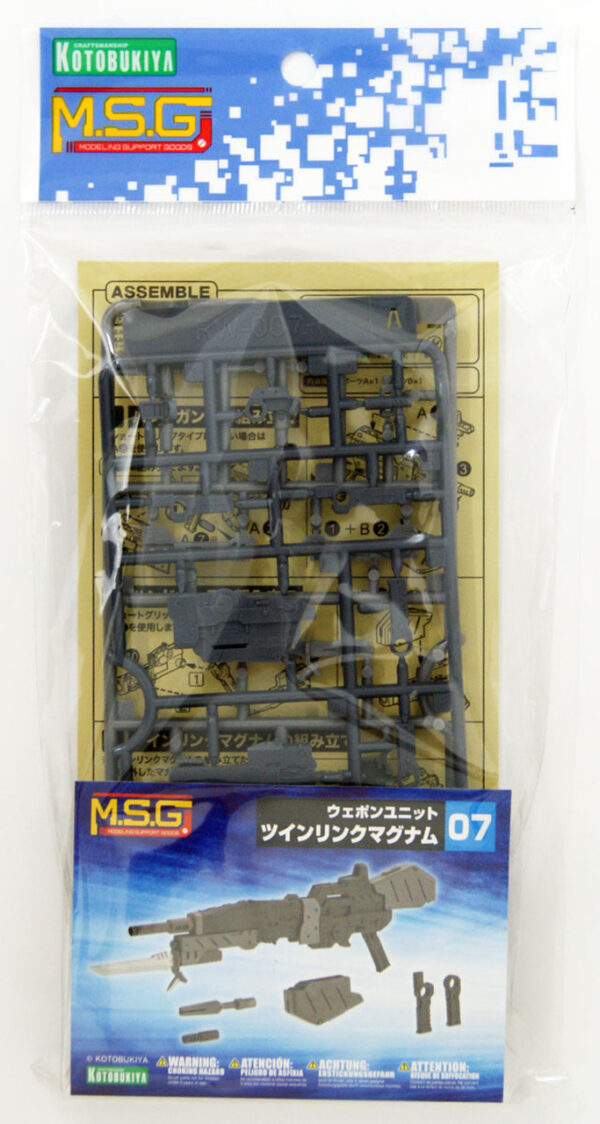 MSG Weapon Unit 07 Twin Link Magnum