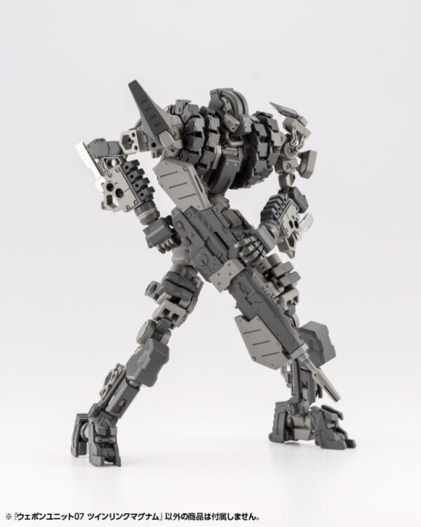 MSG Weapon Unit 07 Twin Link Magnum 8