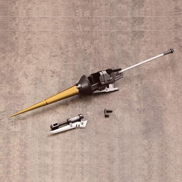 MSG Weapon Unit 08EX Battle Lance