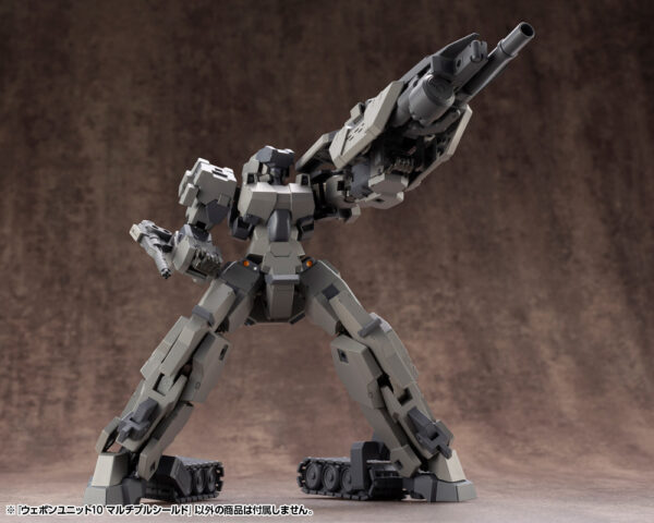 MSG Weapon Unit 10 Multiple Shield 11