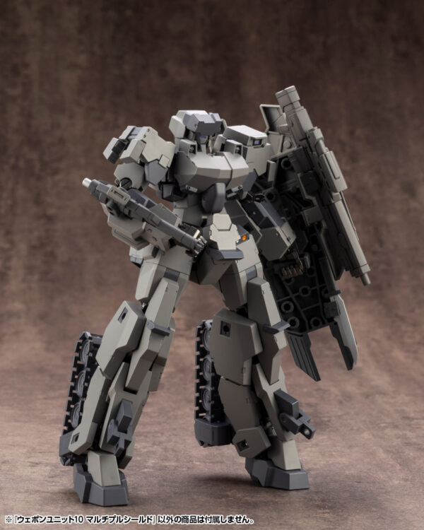 MSG Weapon Unit 10 Multiple Shield 9