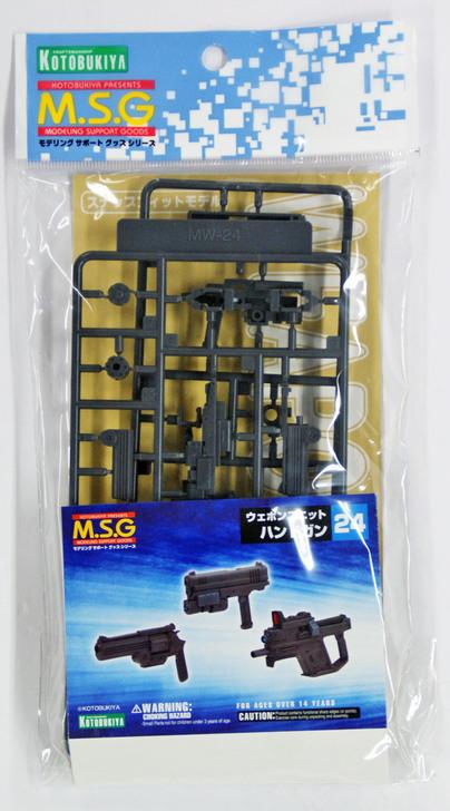 MSG Weapon Unit 24 Handgun