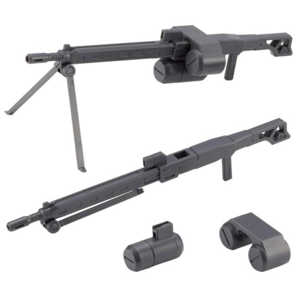 MSG Weapon Unit 44 Machinegun